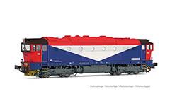 021-HR2845S