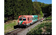 021-HR2850S